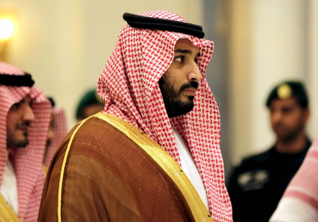 <p>Le prince Mohammed</p>