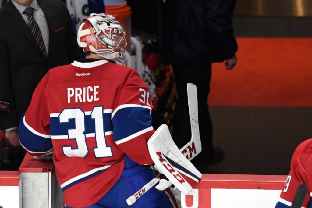 Le fameux regard de Carey Price...
